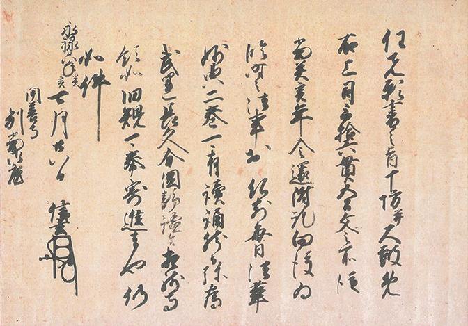 海禅寺の歴史